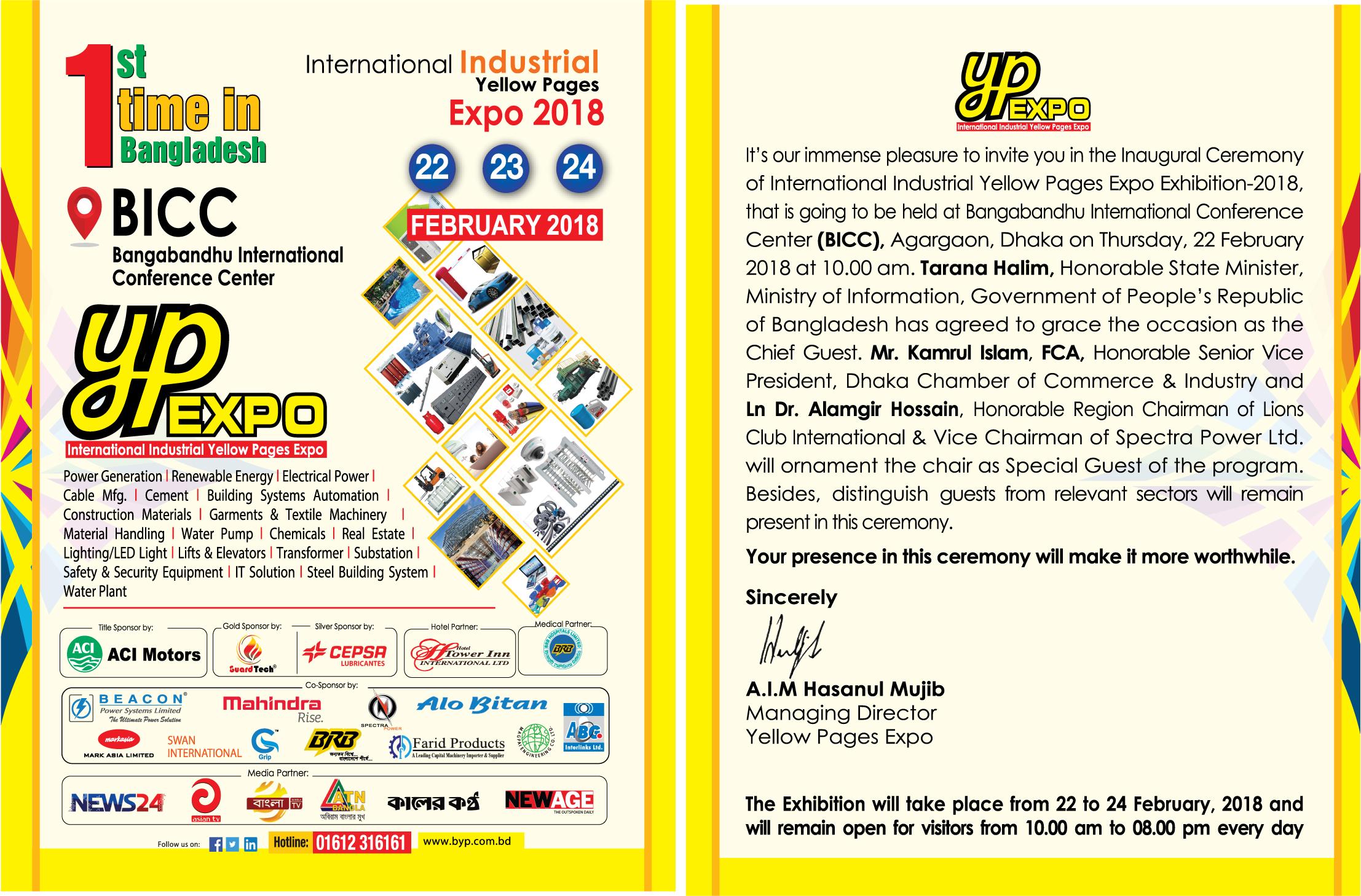 YorPower Dealer Sponsors International Exhibition - YorPower